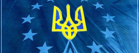 Україна вийшла на фінішну пряму впровадження безвізу з Македонією