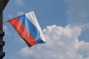 Правительство отменило соглашение об обмене правовой информацией с Россией