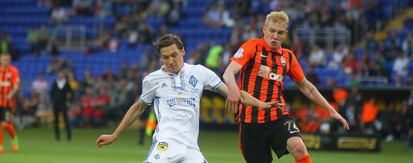 "На Суперкубок Украины ""Шахтер"" - ""Динамо"" билеты стоят от 60 гривен"