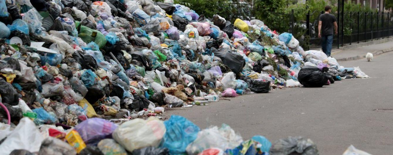 Гройсман виділив 50 млн гривень на боротьбу зі львівським сміттям