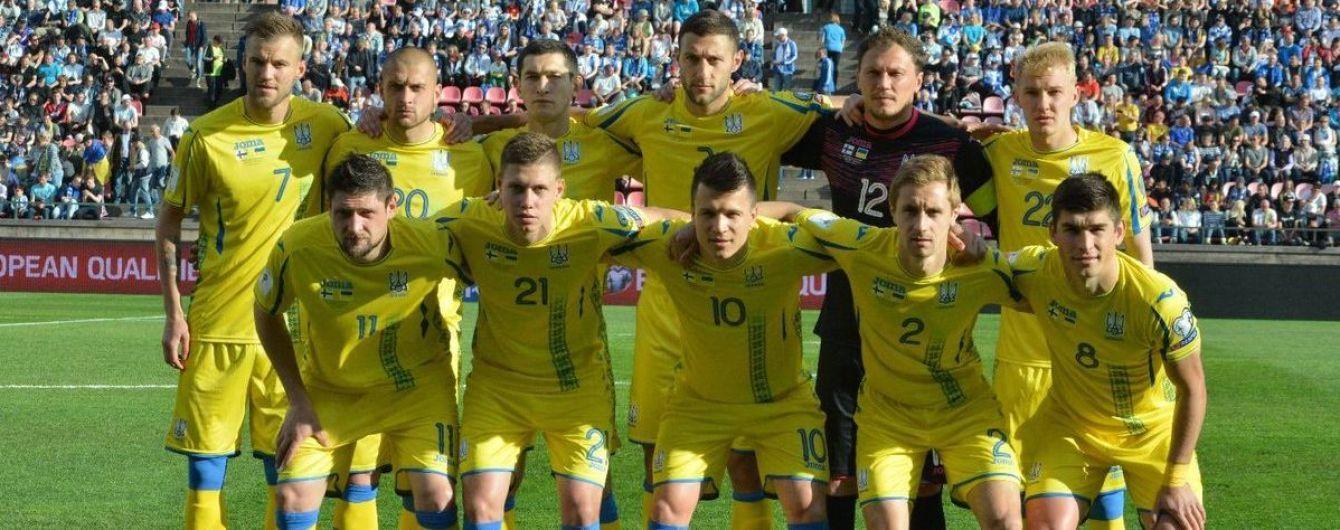 Збірна України проведе найважливіший матч відбору ЧС-2018 в Харкові
