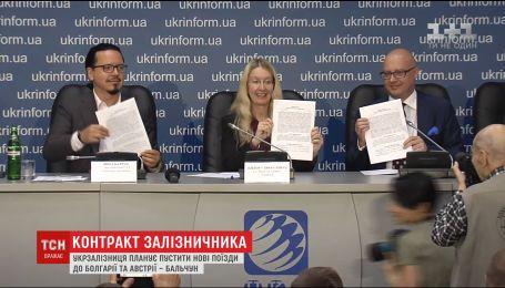 """Меморандум о сотрудничестве: больницы """"Укрзализныци"""" будут лечить железнодорожников и обычных людей"""