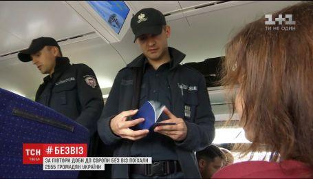 Понад дві тисячі українців скористались можливістю виїхати до Європи без віз