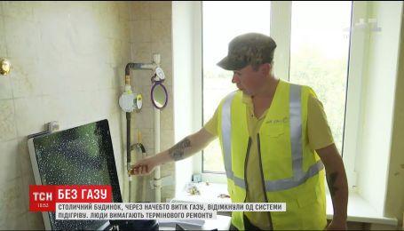 Жителі столичного будинку залишились без газу через ймовірний витік у системі