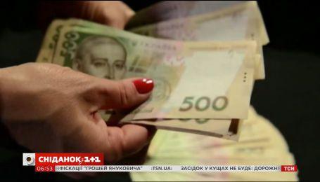 В Мінсоцполітики анонсують зростання середньої зарплати в Україні