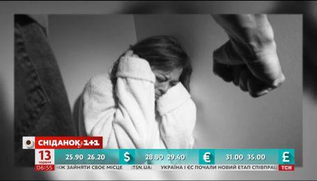 Насилие в семье: куда обращаться за помощью