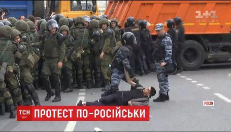 У Росії затримали близько тисячі людей разом із журналістами та дітьми
