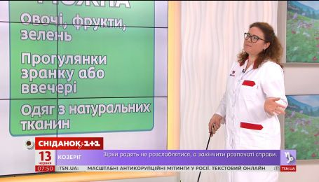 v-gostyah-u-vracha-ginekologa-video