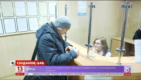 Минюст упростил процедуру создания и ликвидации ФЛП