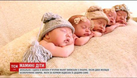 Как в Одессе одинокой матери приходится воспитывать 5 деток