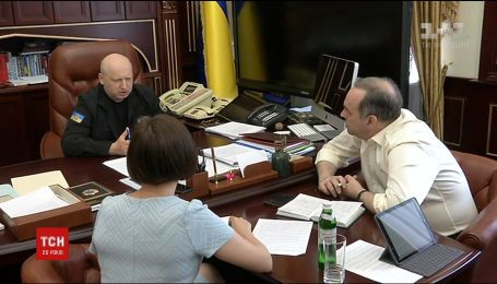 Турчинов заявил, что АТО исчерпала себя