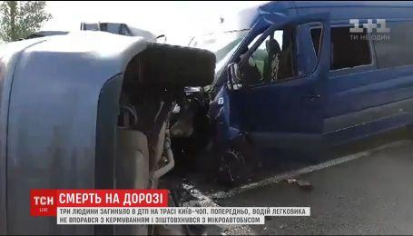На трассе Киев-Чоп произошло ужасное ДТП, есть погибшие