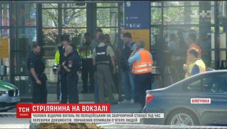В Мюнхене неизвестные совершили стрельбу на пригородной железнодорожной станции, есть раненые