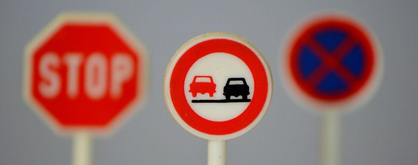 Кабмін схвалив стратегію підвищення рівня безпеки дорожнього руху в Україні: що відомо