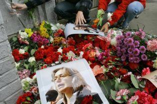 В колонии скончался организатор убийства Анны Политковской