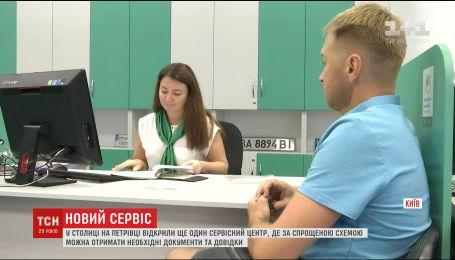 У Києві на Петрівці відкрили новий автомобільний сервісний центр