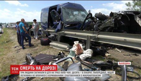 Три человека погибли в ДТП на трассе Киев-Чоп, десять - в больнице