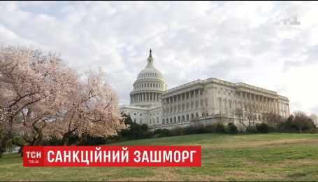 Американские сенаторы от демократов и республиканцев договорились о новых санкциях против России