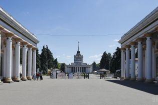 Суд заборонив будівництво торговельного центру біля ВДНГ