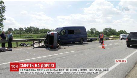 Водитель легковушки не справился с управлением и столкнулся с микроавтобусом на Львовщине