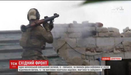 Українські бійці дали відсіч бойовикам під час шквального обстрілу Пісків