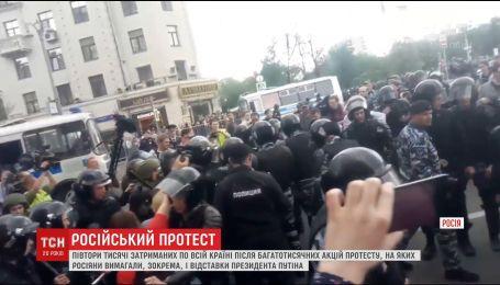 В День России правоохранители сотнями загоняли в автозаки протестующих