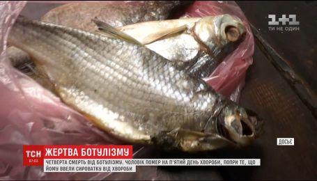 В одеській лікарні від ботулізму помер 52-річний чоловік
