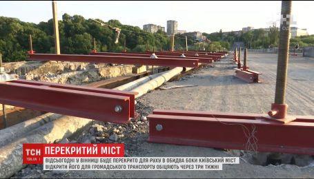 В Виннице ожидают транспортного коллапса из-за перекрытия Киевского моста