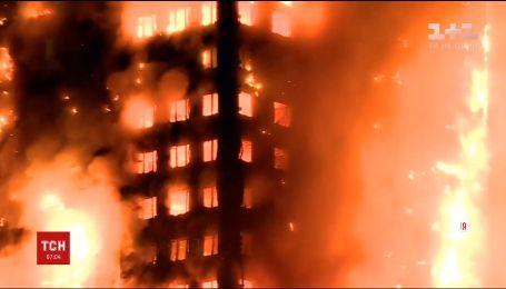 Полум'я охопило багатоповерховий житловий будинок у Лондоні