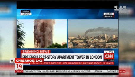 У Лондоні загорілася багатоповерхівка