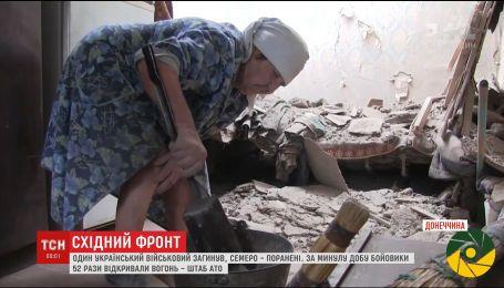 Штаб АТО сообщил об очередном обстреле жилых кварталов прифронтовой зоны