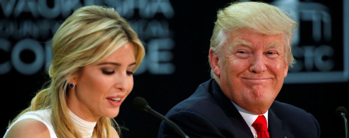 Іванка Трамп розкрила статки за 2017 рік і здивувала прибутками своєї родини