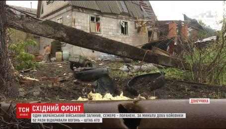 Штаб АТО повідомив про втрати на східному фронті