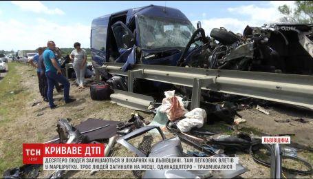 Стали відомі деталі смертельного ДТП на Львівщині