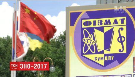 Українські абітурієнти все рідше реєструються на ЗНО з фізики
