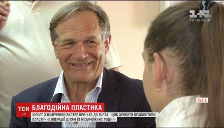 Немецкий хирург сделал сотни пластических операций для детей из малоимущих украинских семей