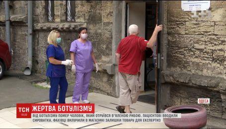 В Украине зафиксировали четвертую смерть от ботулизма