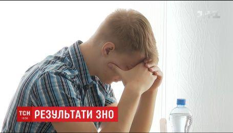 Більше 17 тисяч абітурієнтів не склали ЗНО з української мови і літератури