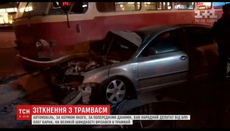 На Проспекте Победы в Киеве произошло ДТП с участием нардепа от Блока Порошенко
