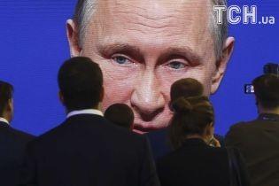 """Путин заявил, что будет защищать оккупированный Крым """"всеми доступными средствами"""""""