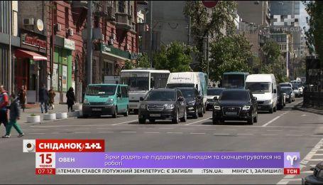В Україні хочуть знизити швидкість руху на дорогах до 50 км/год