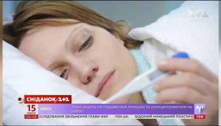 Эпидемия кори: в Украине зарегистрировано 735 случаев заболевания