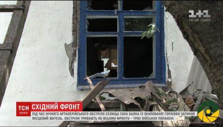 Один цивільний загинув на Донбасі під час артилерійського обстрілу