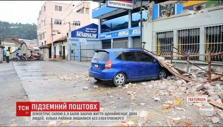 Мощное землетрясение нанесло удар по Гватемале и унесло жизни миниму двух человек