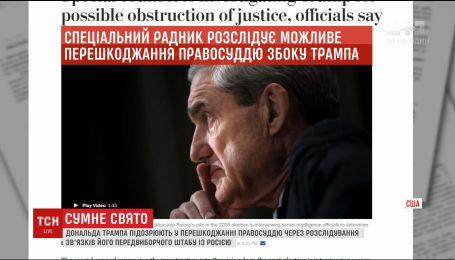 Американское издание сообщило о расследовании против Дональда Трампа