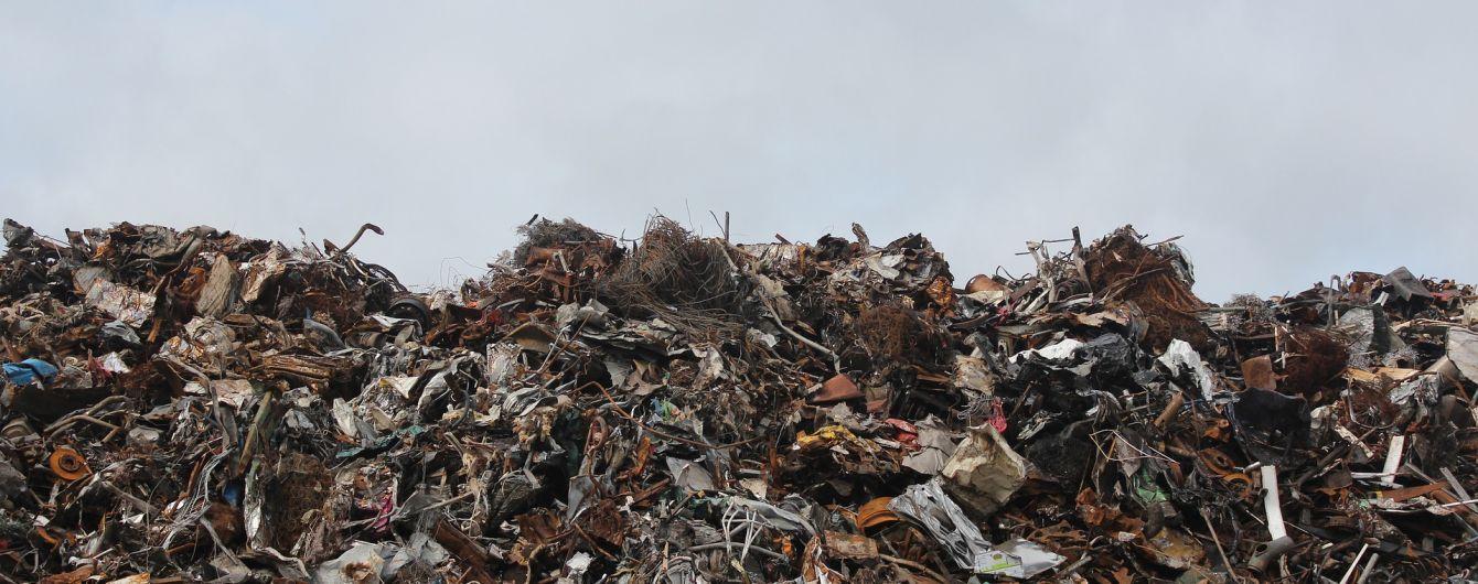 У Мінекології приголомшили катастрофічним становищем українських сміттєзвалищ
