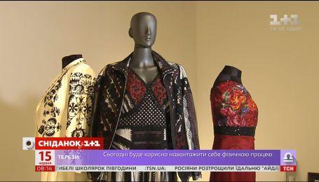 Як змінювалась Україна з 1991 року: історично-модна виставка IN PROGRESS