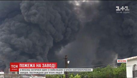 Километровые облака черного дыма образовались в Мексике в результате пожара на нефтяном заводе