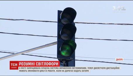 У Дніпрі запрацювали світлофори, які самі повідомляють про поломки