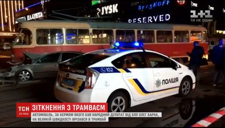 Олег Барна визнав, що на великій швидкості влетів в трамвай